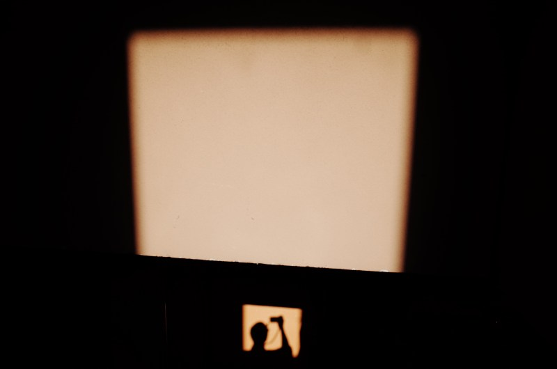 Shadow selfie, small box. Uji, 2018