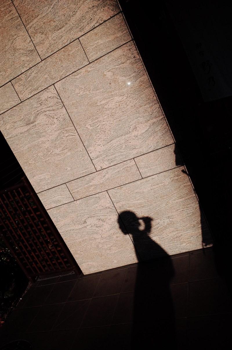 Cindy shadow osaka