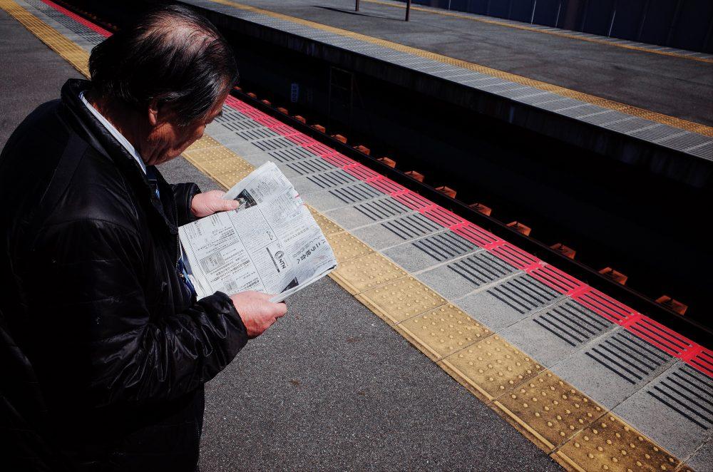 Leading lines, steet photography. Subway, station, Kyoto, uji