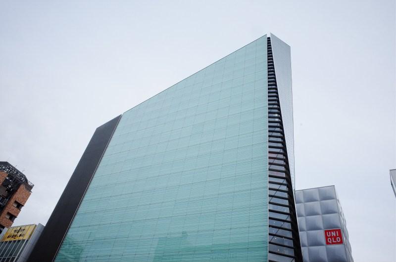 Osaka Building
