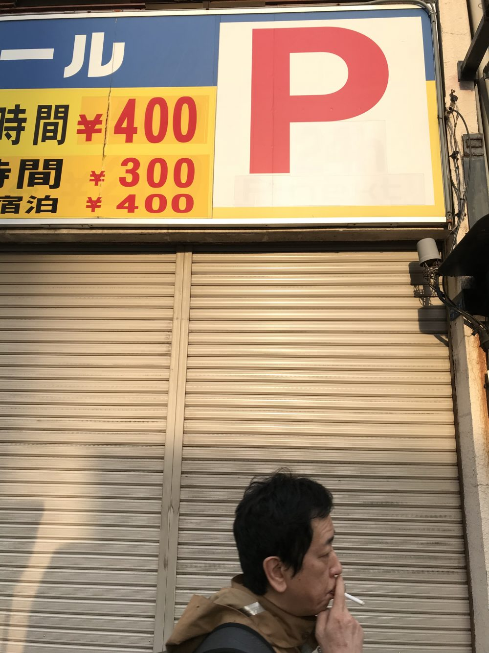 iPad Pro street photograph, Osaka 2018