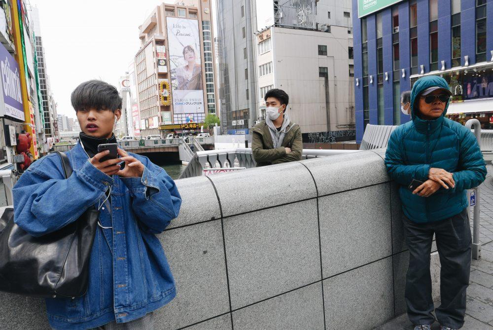 Triangle composition, Osaka 2018