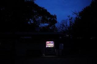 Eric Kim Photography OSAKA - v9 - RICOH GR II-0617675