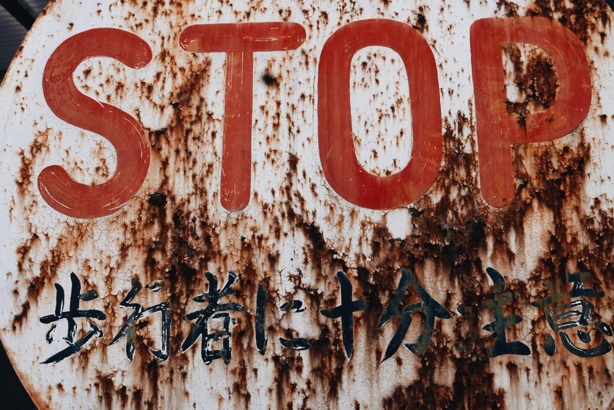 stop kyoto texture
