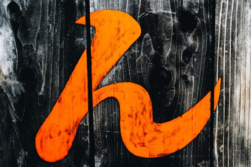 Orange / black Japanese Script