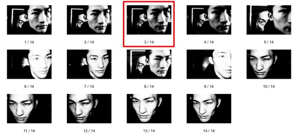 0-TOKYO EYE contact sheet.jpg