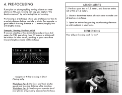 film notes printable mobile spread 2