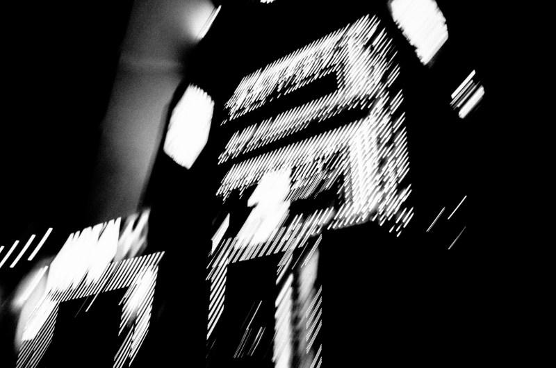 Blur Hanoi Ricoh gr,