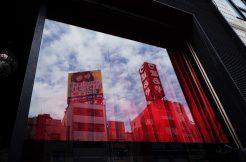 Eric Kim Photography OSAKA - v9 - RICOH GR II-0616573