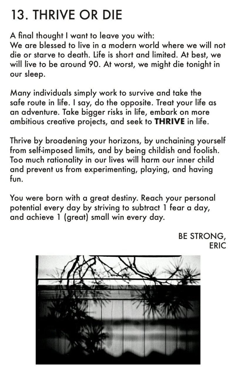 zen of eric spread