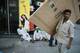 eric kim photography - india7
