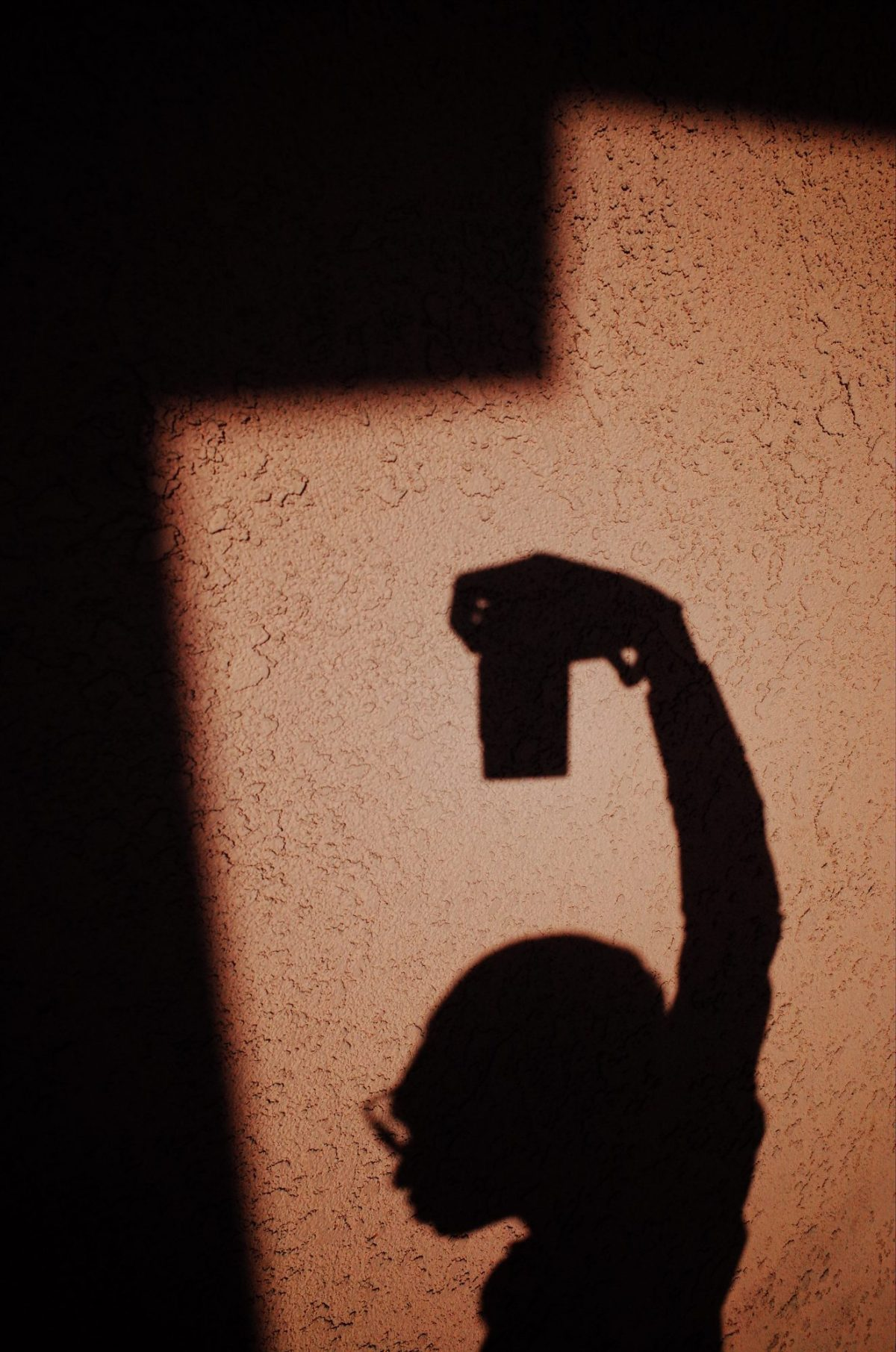 Eric Kim selfie