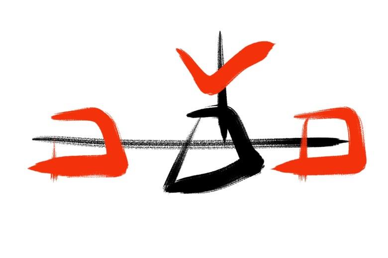 zen powerlifting