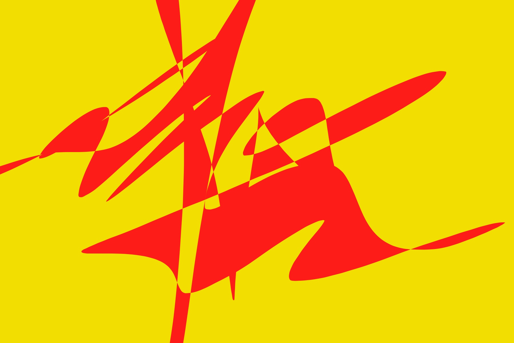 Red yellow abstract