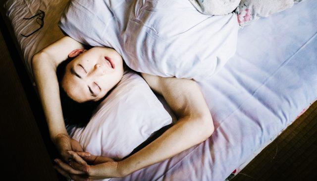 Eric bed sleeping