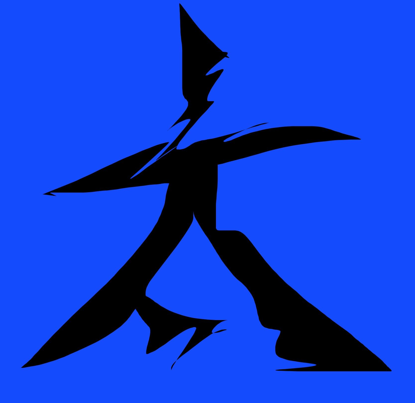 great de calligraphy