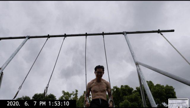 Rings eric kim gym park