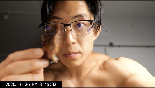 Eric Kim meat