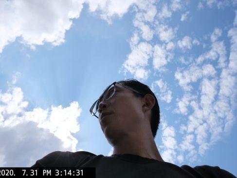 Selfie clouds ERIC KIM