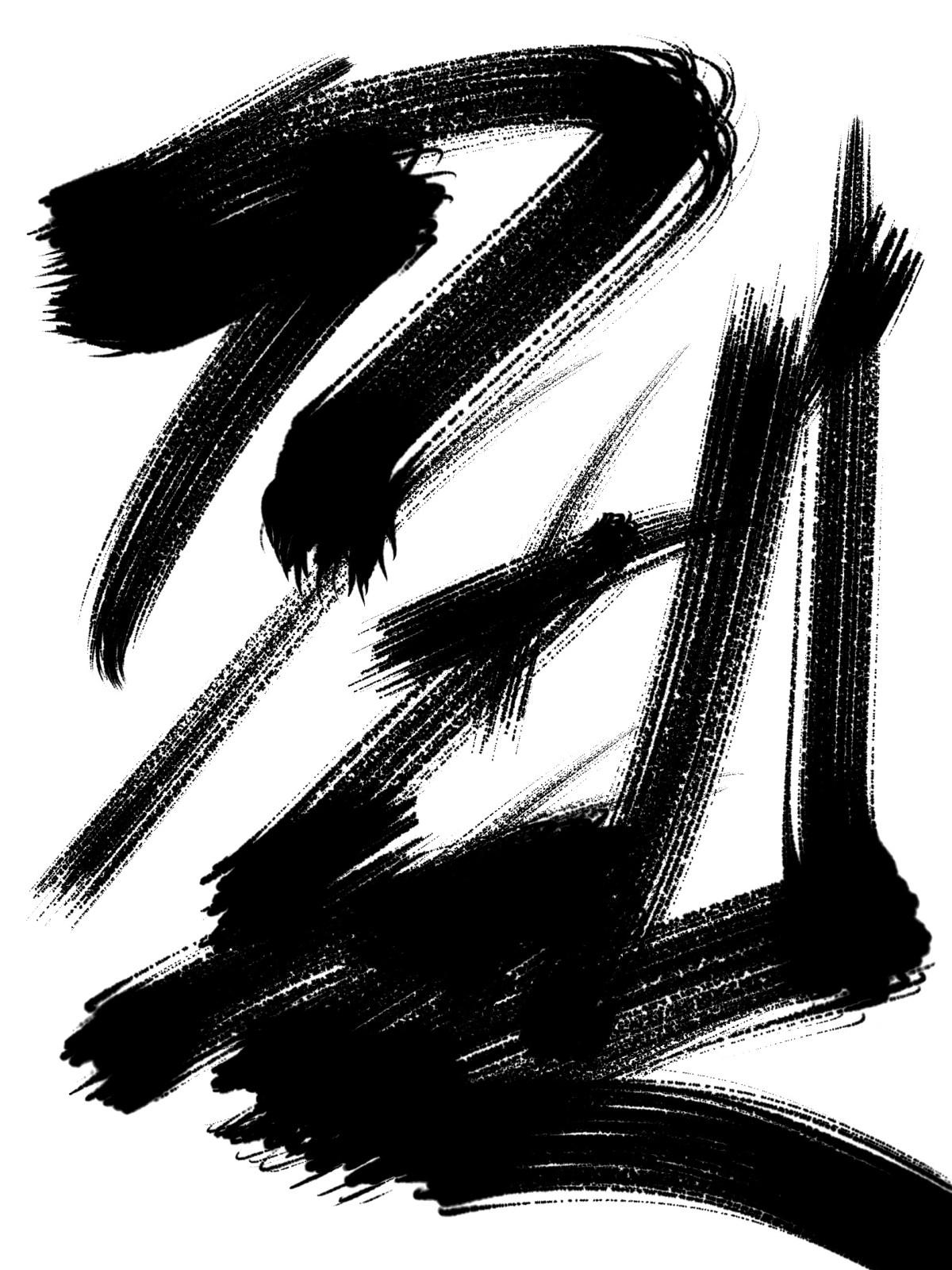 Ignorance ERIC KIM abstract