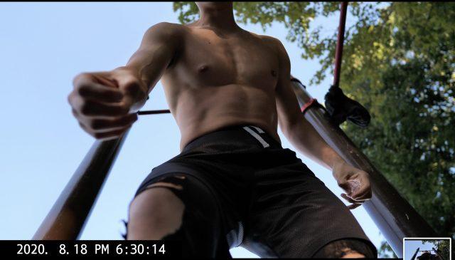ERIC KIM park workout