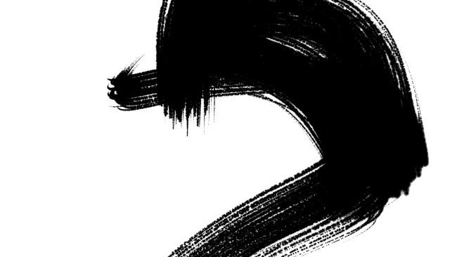 zen sketch ERIC KIM