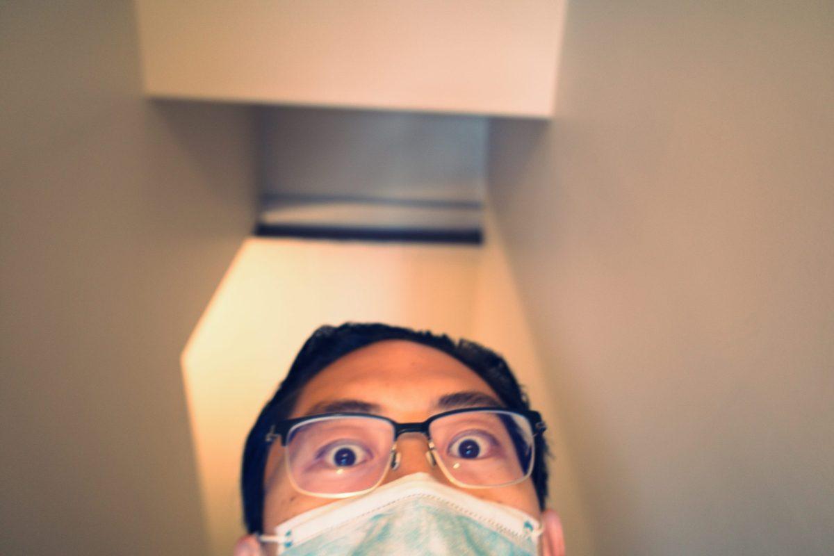 selfie ERIC KIM face mask eyes low composition