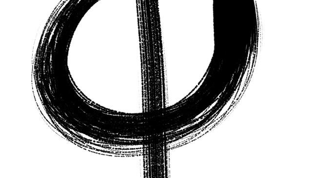 zero zen abstract ERIC KIM