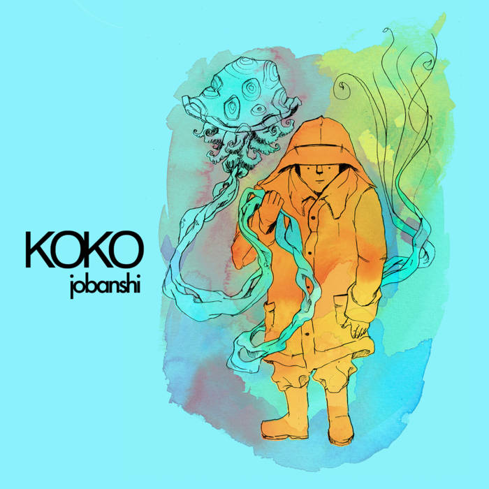 "Erick Mertz Author – ""Koko"""