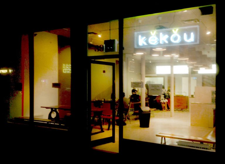 Keko cafe street night view.