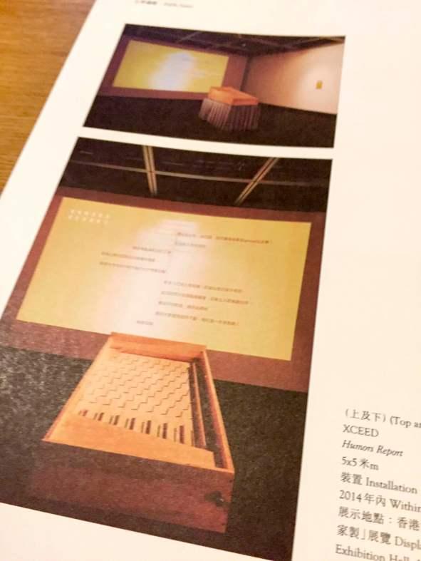 Hong Kong Visual Arts Yearbook 2014