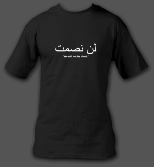 We will not be silent t-shirt