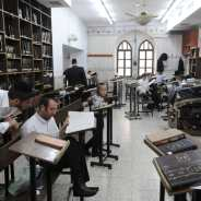 Ultra-Orthodox Jewish Leaders Are an Existential Threat to Israel