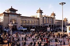 beijing rail station PIC: JS