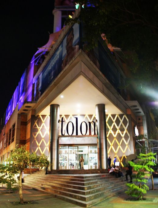 Caracas - El Tolon Shopping Mall PIC: KH