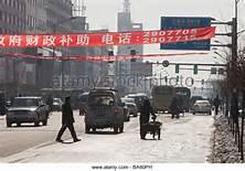 Suihua Road PIC: JS