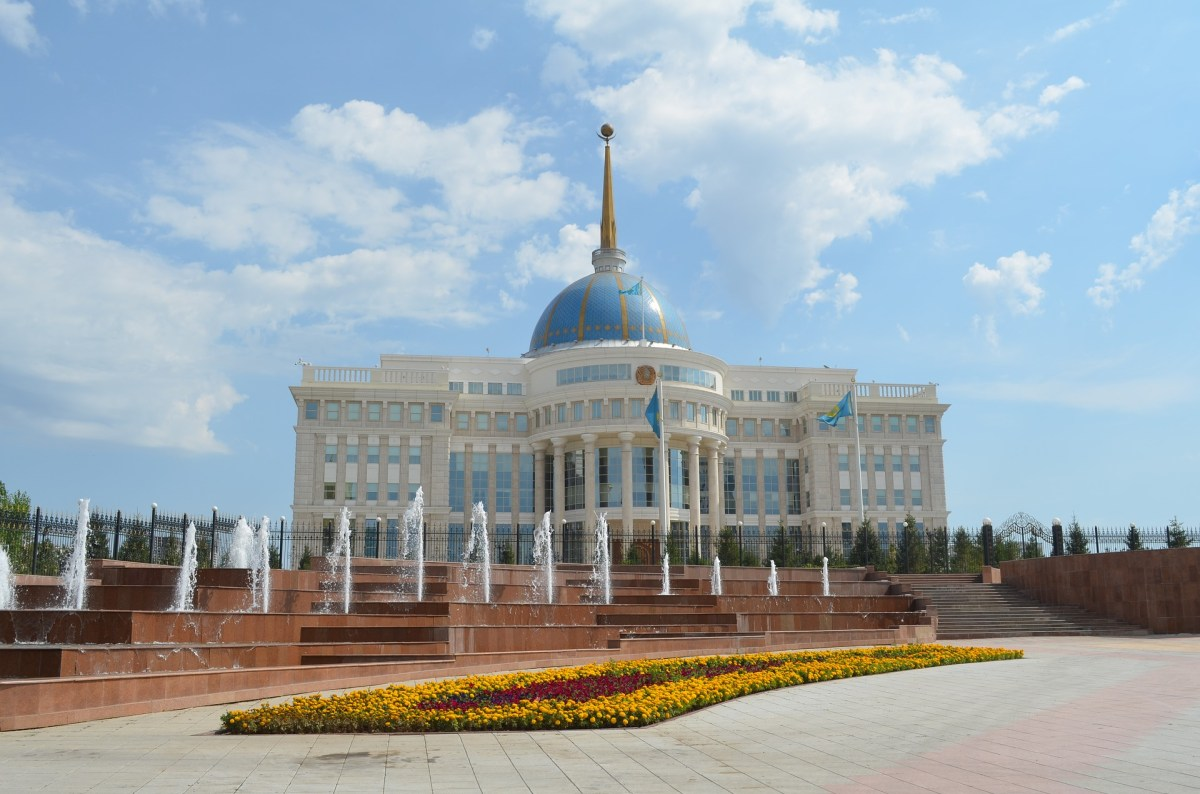 Astana, Presidential Palace