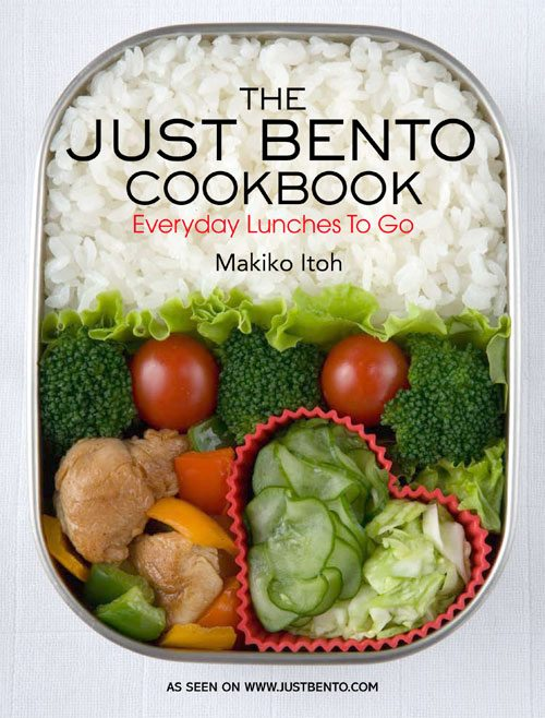 JUST-BENTO_bookcover