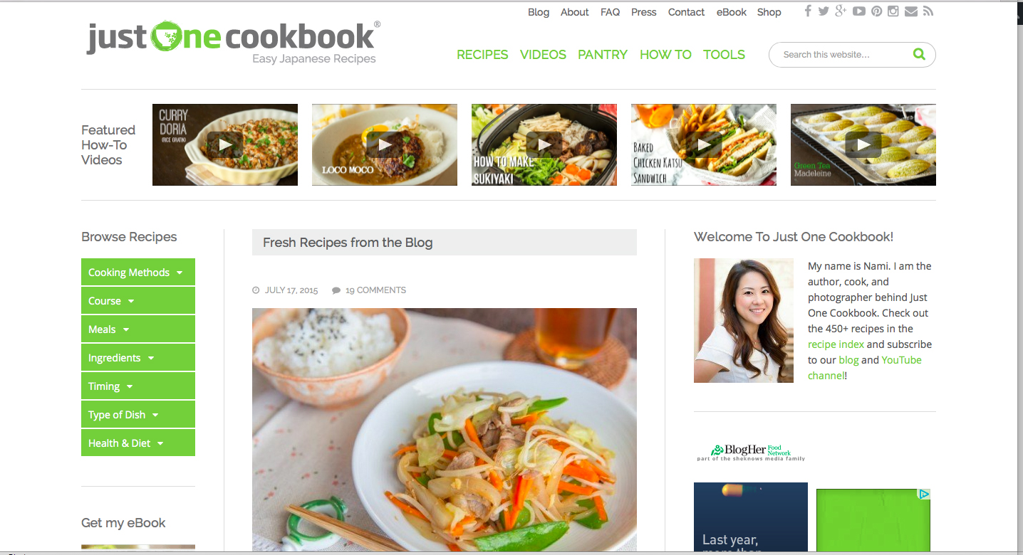 Where to find japanese home cooking recipes erin at large just one cookbook is an extensive recipe blog by a japanese ex pat living in california shes got a great newsletter as well so its worth signing up forumfinder Choice Image
