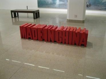 Art museum humor