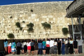Girls at the Western Wall