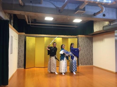 Samurai Lesson