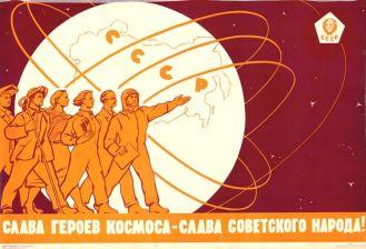 USSR4