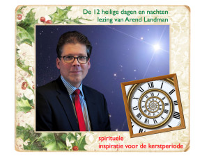 2014-12-11 Arend Landman