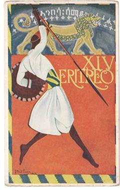 Eritrea postcards 2