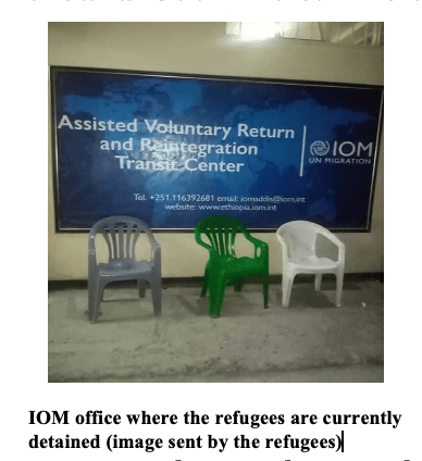 IOM Office Bole Airport Addis Ababa