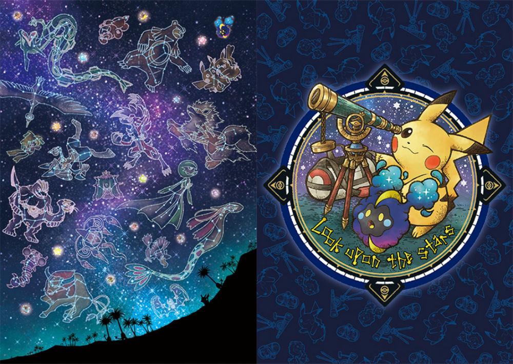 Nueva mercancia de Cosmog podría ser una pista para Pokémon Stars, un nuevo juego de la franquisia