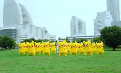 Comercial de Pikachu bailando canto a la tirolesa