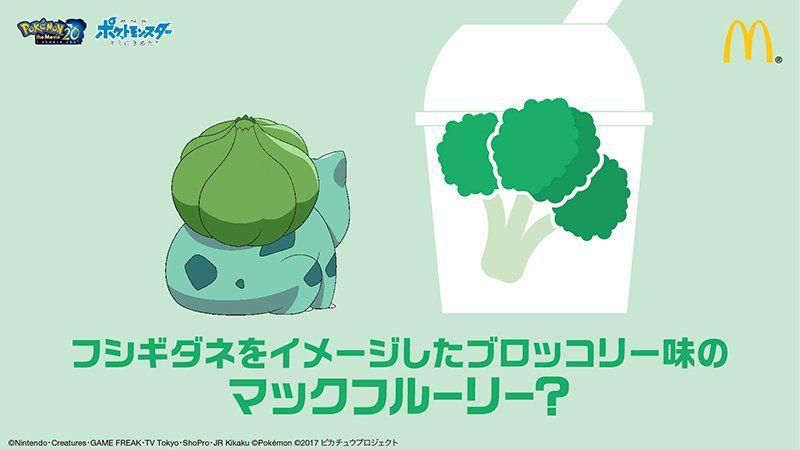 McFlurry de Bulbasaur sabor brócoli