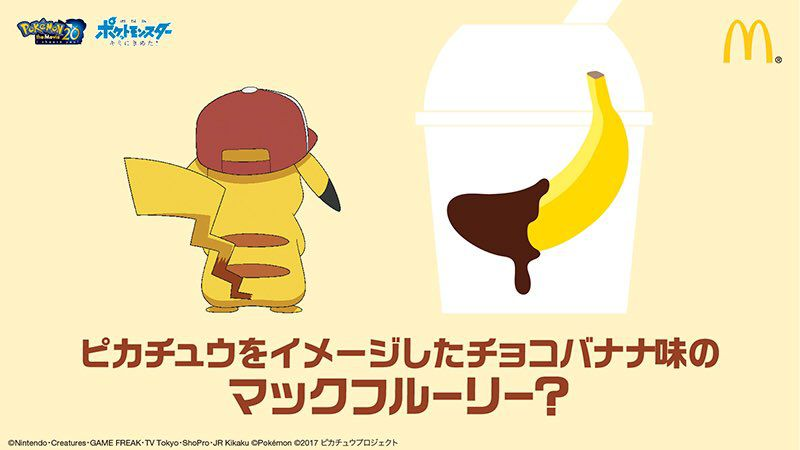 McFlurry de Pikachu sabor plátano con chocolate
